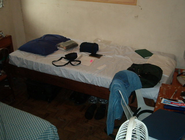 My first room, it was very wet when the ceiling leaked
